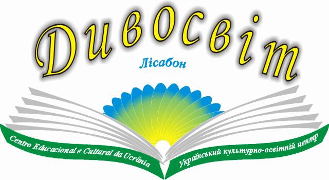 vitannia rizdviane 2011